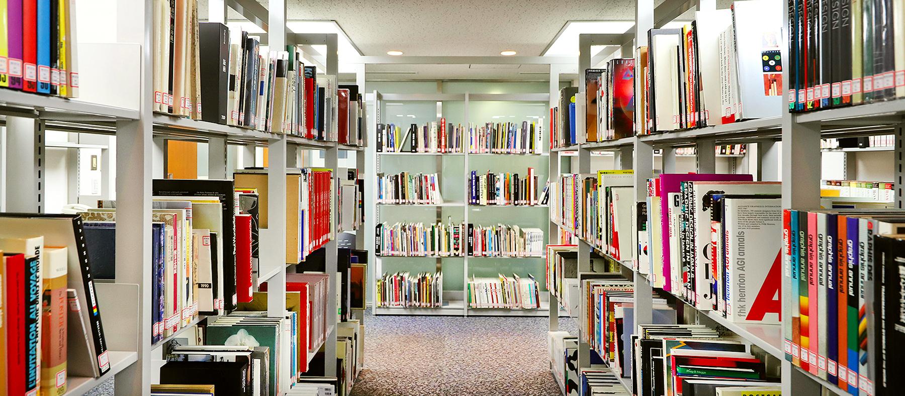 武蔵野美術大学 図書館